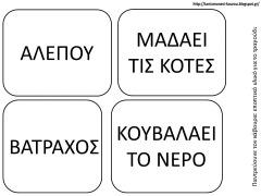 ΚΑΒ11