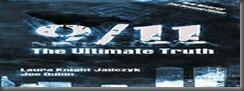 freemovieskanonaki.blogspot.com kanonaki, ταινιες, μυστηριο, greek subs, ntokimanter, mystery, 911