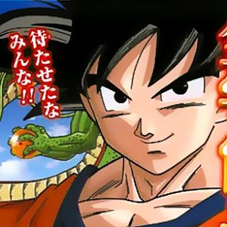 CONFIRMADO ¡Nueva película de Dragon Ball para el 2013!