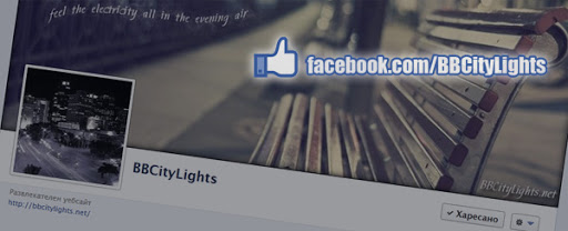 BBCityLights at facebook
