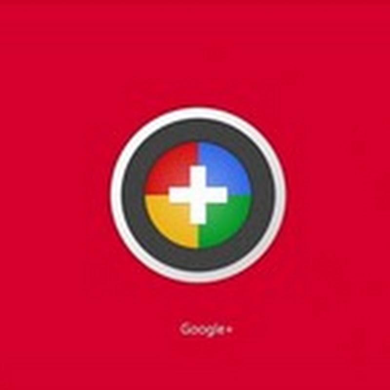 Come creare una pagina business su Google Plus.