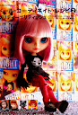Журналы с выкройками. (Piegrieztņu MIXlis - Momoko, bjd, Blythe, Pullip, Barbie utt) BPDD02
