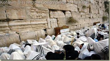 ISRAEL SUKKOT FEAST