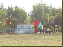 โรงเรียนบ้านรสำราญหินลาด243กีฬาสัมพันธ์