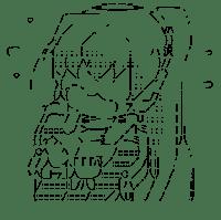 Mukai Suzu (Horizon on the Middle of Nowhere)