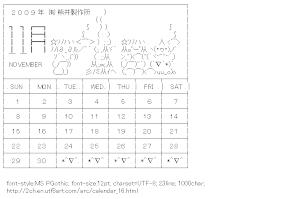 [AA]NOVEMBER Calendar