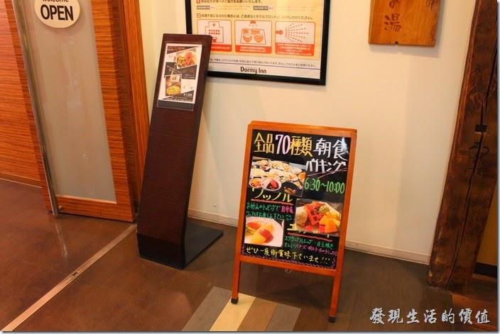 【博多祇園Hotel東名inn】的餐廳在二樓,早餐時間06:00~10:00。