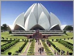 templo-Bahá'í