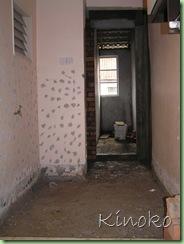 My House0212