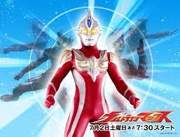 Hình Ảnh Ultraman Max