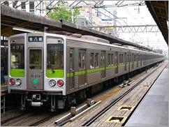Governo japonês pretende ampliar horário de funcionamento dos metrôs