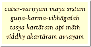 Bhagavad-gita, 4.13