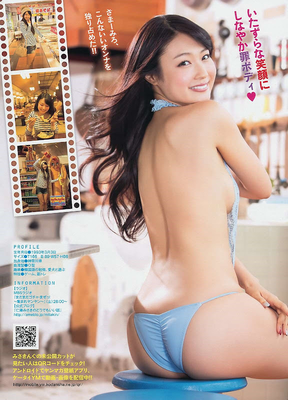 Nitou_Misaki_Young-Magazine_04