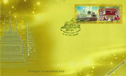 ThaiLan2010-2554_02.jpg