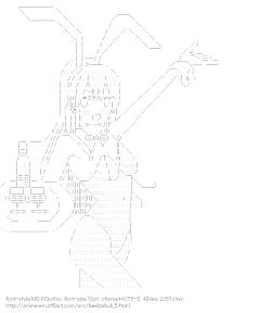 [AA]Kunieda Aoi Cat ears (Beelzebub)