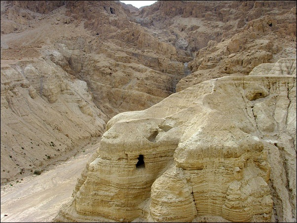 Grotte de Qumran