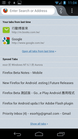 firefox beta android-10
