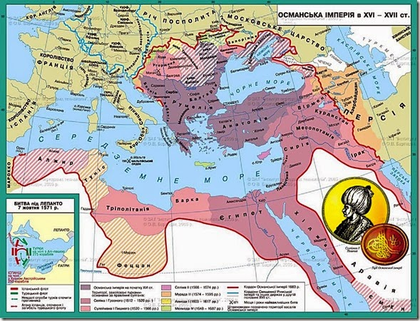 Ottoman Empire up to 1571