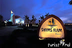Фото 1 Shams Alam
