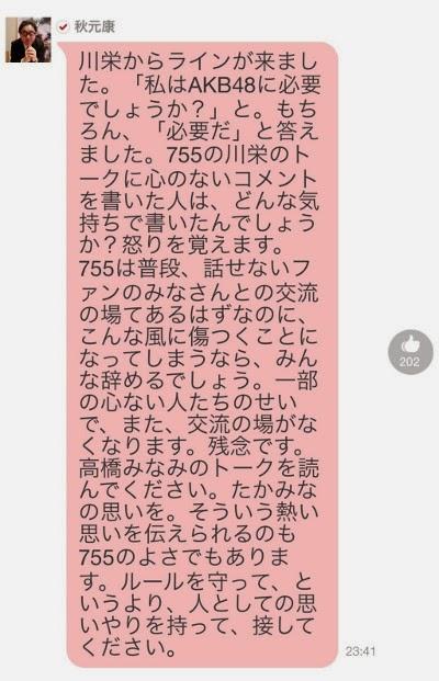 140922-016.jpg