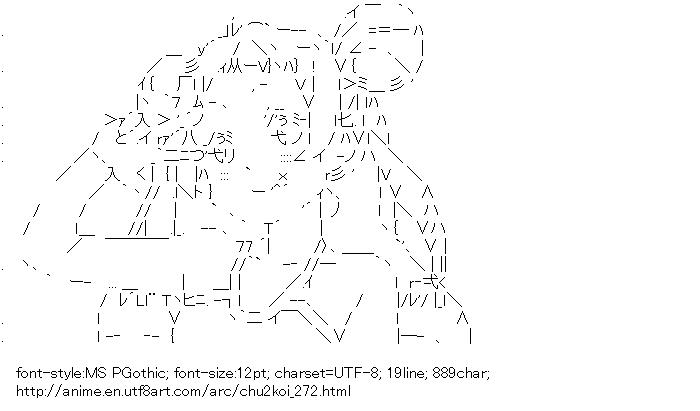 Chunibyo Demo Koi ga Shitai!,Dekomori Sanae,Peace