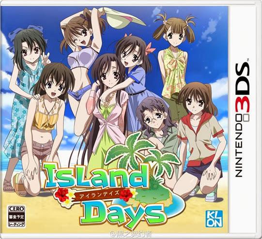 Capa de de Island Days para 3DS
