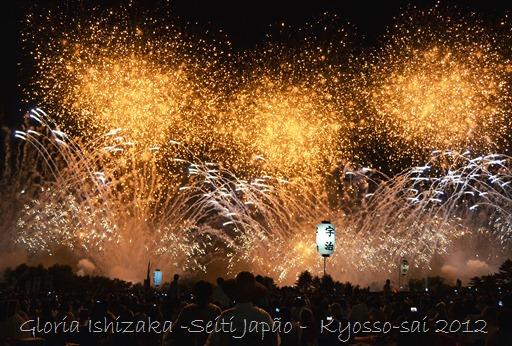 Gloria Ishizaka - Kyosso sai - fogos de artifício 11