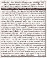 Karnataka_Govt_Jobs