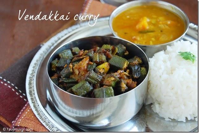 Vendakkai curry