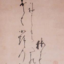Hakuin, Ume Tenjin (Plum branch eld bya Celstial Being)
