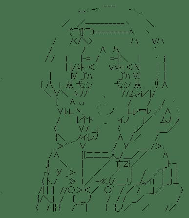櫛川鳩子 (異能バトルは日常系のなかで)