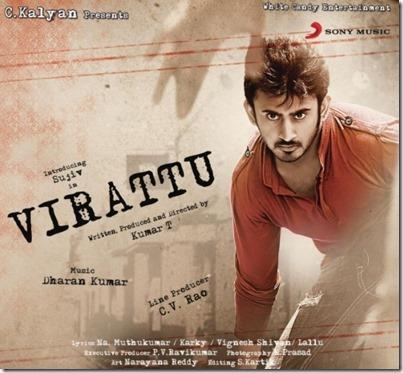 Virattau - Tamil