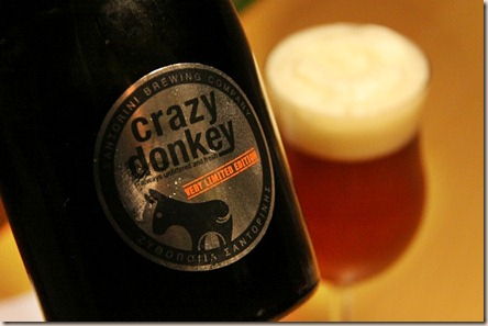 Crazy Donkey label