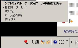 2014060506080501