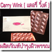 Carry Wink (แคลรี่ วิ้งค์ )