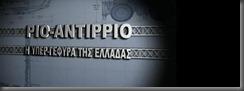 freemovieskanonaki.blogspot.com kanonaki, ταινιες, επιστημη, greek subs, ntokimanter, Η ΥΠΕΡΓΕΦΥΡΑ ΡΙΟ ΑΝΤΙΡΙΟ