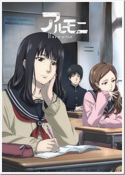 anime_harmonie