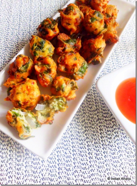 easy Vada bhaji saag pakora recipe