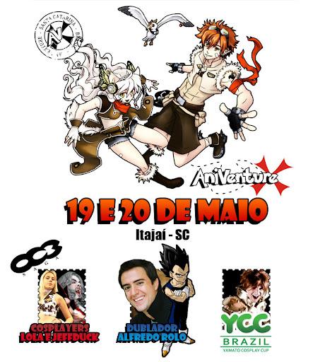 Aniventure 2012 [SC] Banner