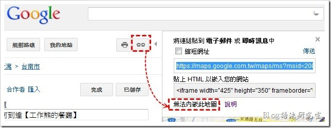 GoogleMap標注地點09