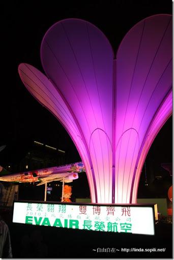 2010台北燈節(台北燈會)-大紫花