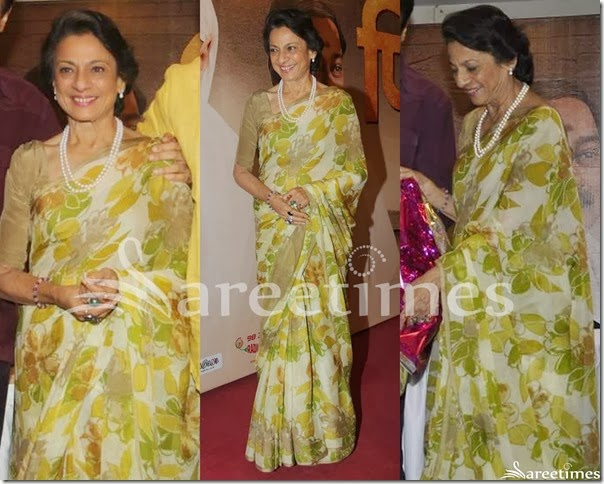 Tanuja_Printed_Georgette_Saree