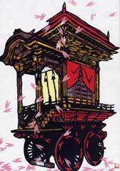hiramachi01