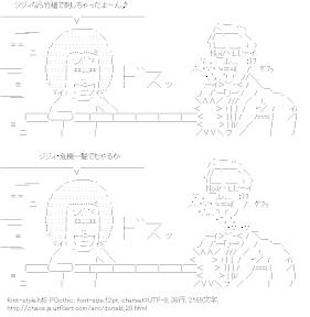 [AA]ドナルド & カーネルおじさん