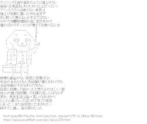 [AA]Employee Yaruo