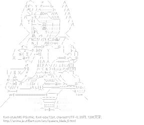[AA]古代の王女メナス (クイーンズブレイド)