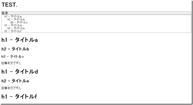 blogger_index_insert_title_item_nolink_test