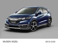 2014-Honda-TAS-4[2]