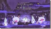 Hoozuki no Reitetsu - 08 -50