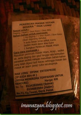 PC030410